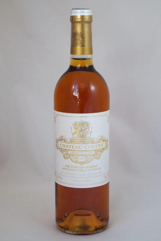 maison-du-vigneron-sauternes-chateau-coutet-grand-cru-classe-e1529765599218.jpg
